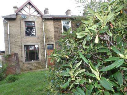 2 Bedrooms End Of Terrace House for sale in Woodfield Terrace, Brierfield, Nelson, Lancashire, BB9