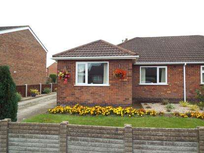 2 Bedrooms Bungalow for sale in St. Martins Drive, Desford, Leicester, Leicestershire