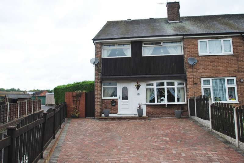 4 Bedrooms End Of Terrace House for sale in Brinsford Road, Brinsworth