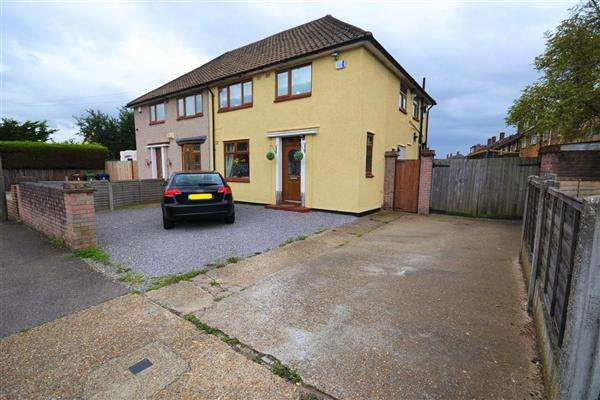 3 Bedrooms Semi Detached House for sale in Cawdor Avenue, South Ockendon