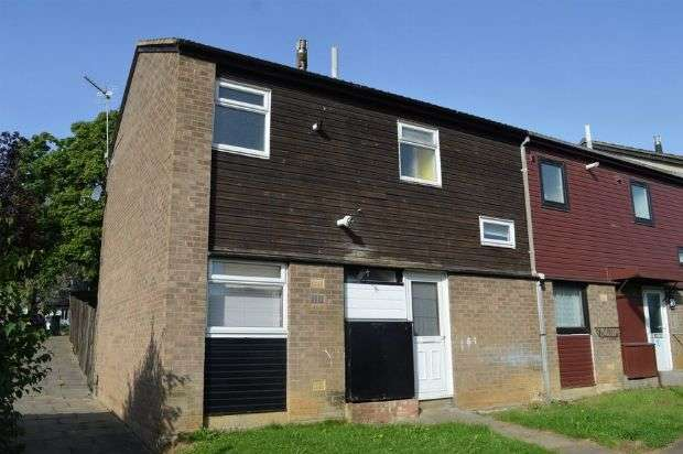 2 Bedrooms End Of Terrace House for sale in Lower Meadow Court, Thorplands, Northampton NN3 8AU