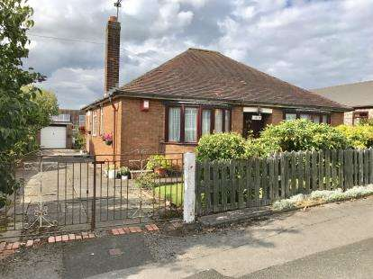 2 Bedrooms Bungalow for sale in George Street, Chesterton, Newcastle Under Lyme, Staffordshire