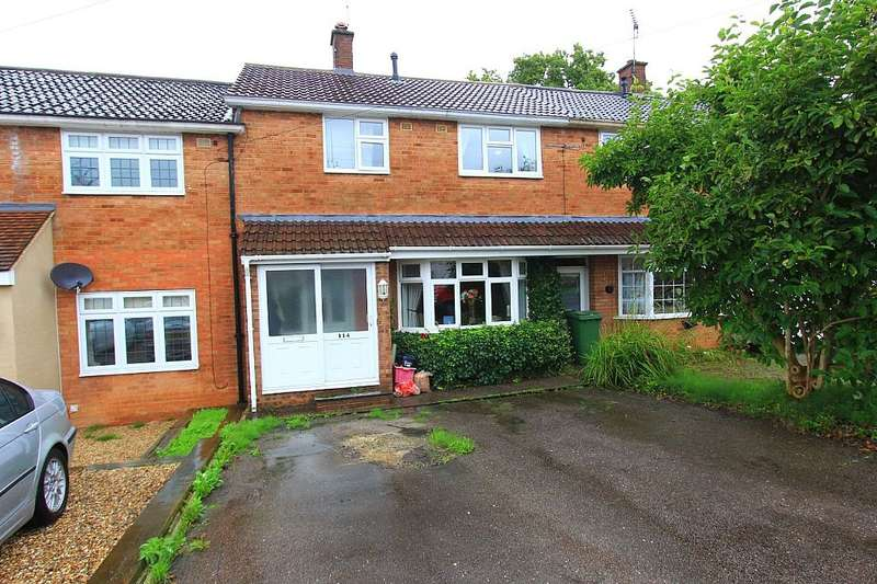 3 Bedrooms Terraced House for sale in Hutton Drive, Brentwood, Essex, CM13 1QN
