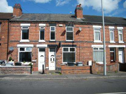 2 Bedrooms Terraced House for sale in Badger Avenue, Crewe, Cheshire