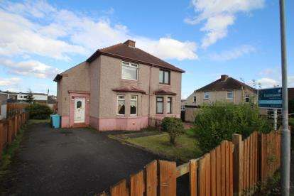 2 Bedrooms Semi Detached House for sale in Livingston Place, Airdrie, North Lanarkshire