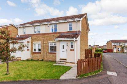 3 Bedrooms Semi Detached House for sale in Oban Way, Carfin, Motherwell, North Lanarkshire