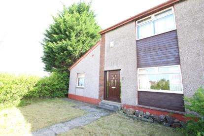 3 Bedrooms Semi Detached House for sale in Armour Drive, Kirkintilloch, Glasgow, East Dunbartonshire