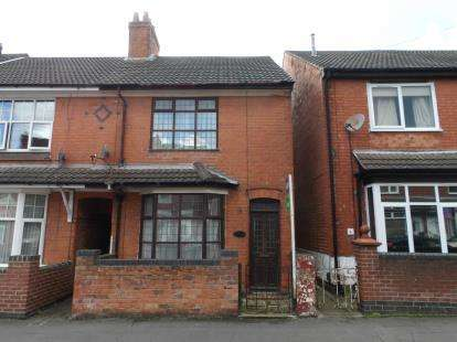 2 Bedrooms Terraced House for sale in Crescent Road, Coalville