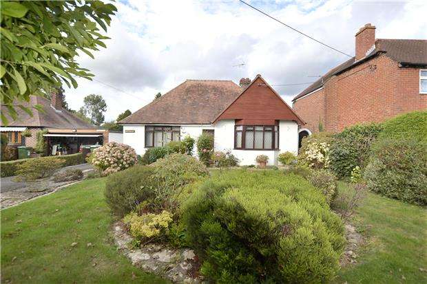 3 Bedrooms Detached Bungalow for sale in Elmgrove Road West, Hardwicke, GLOUCESTER, GL2 4PU