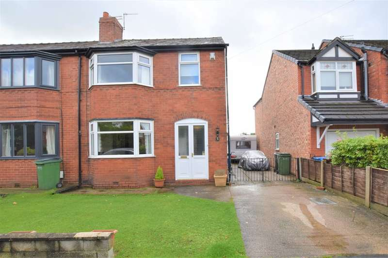 3 Bedrooms Semi Detached House for sale in Thornfield Grove, Cheadle Hulme