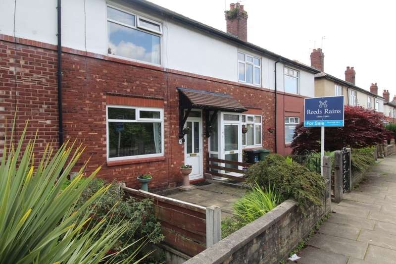 2 Bedrooms Terraced House for sale in Park Lane, Stockport, SK1
