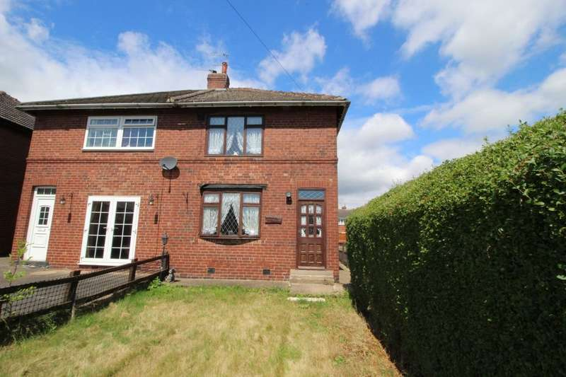 2 Bedrooms Semi Detached House for sale in Croft Avenue, Normanton, WF6