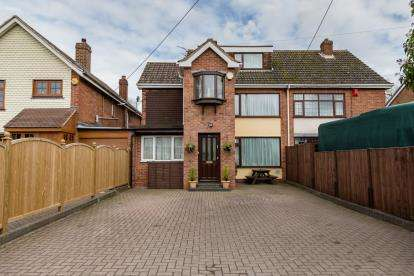 5 Bedrooms Detached House for sale in Station Road, Whitacre Heath, Coleshill, Birmingham