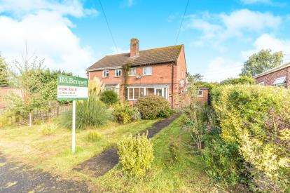 2 Bedrooms Semi Detached House for sale in Hillside, Kempsey, Worcester, Worcestershire