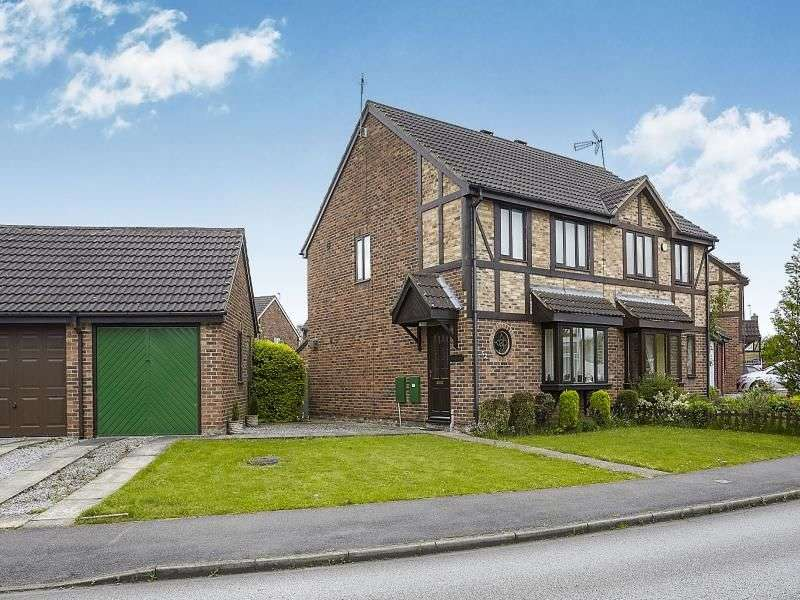 3 Bedrooms Semi Detached House for sale in Ashdene Close, Willerby, Hull, HU10