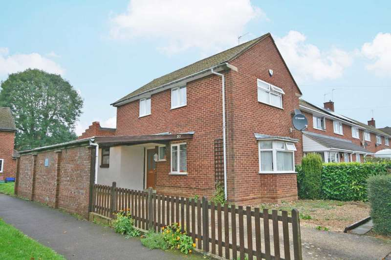 2 Bedrooms End Of Terrace House for sale in Adeyfield