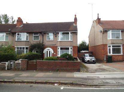 3 Bedrooms Terraced House for sale in Barkers Butts Lane, Coundon, Coventry, West Midlands