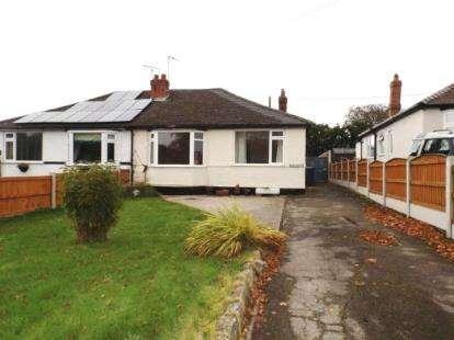 2 Bedrooms Bungalow for sale in Allt Goch, St.Asaph, Denbighshire, LL17