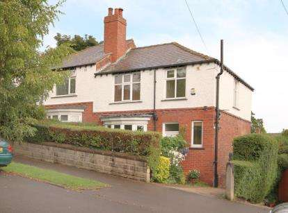 3 Bedrooms Semi Detached House for sale in Greystones Hall Road, Sheffield, South Yorkshire