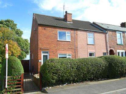 3 Bedrooms End Of Terrace House for sale in Church Lane, Calow, Chesterfield, Derbyshire