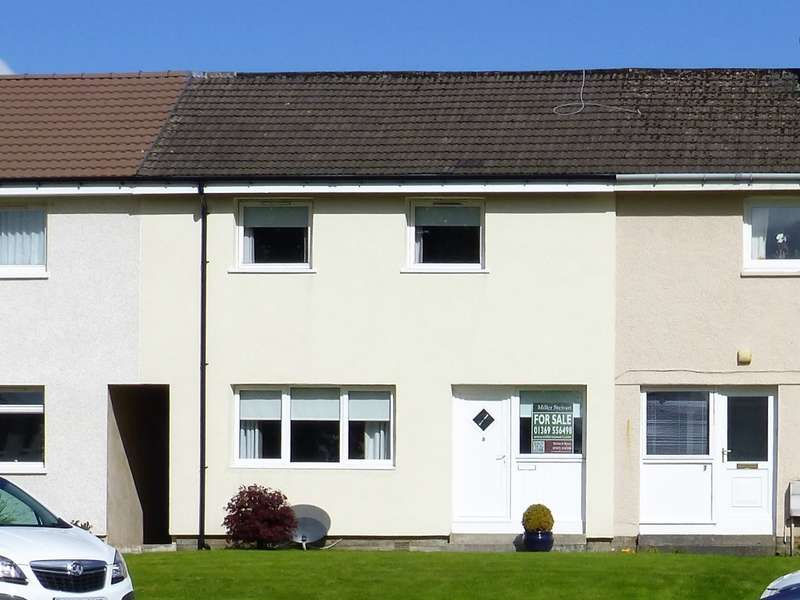 2 Bedrooms Terraced House for sale in 8 Hafton Court , Kirn, Dunoon, PA23 8LX
