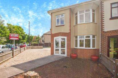 3 Bedrooms End Of Terrace House for sale in Begbrook Park, Frenchay, Bristol