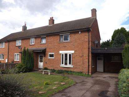 3 Bedrooms Semi Detached House for sale in East Road, Langford, Biggleswade, Bedfordshire
