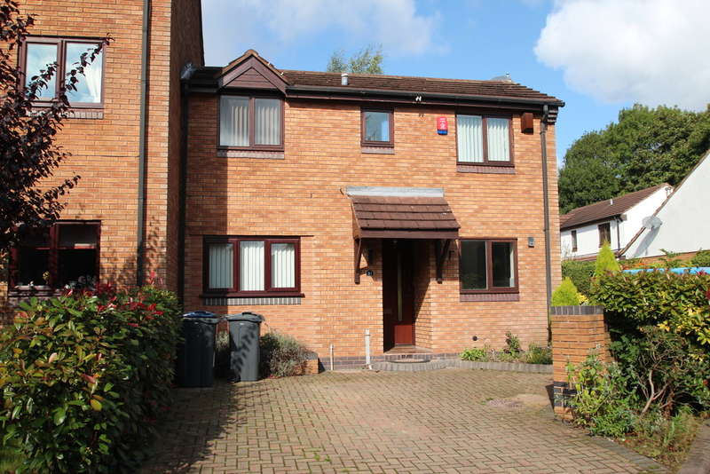 2 Bedrooms End Of Terrace House for sale in Aboyne Close, Birmingham