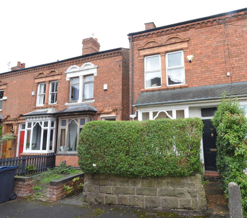3 Bedrooms End Of Terrace House for sale in Hartledon Road, Harborne