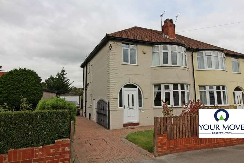 3 Bedrooms Semi Detached House for sale in Street Lane, Leeds, LS17