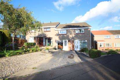 2 Bedrooms Terraced House for sale in Glenbervie Road, Kirkcaldy