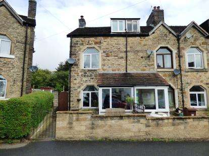 3 Bedrooms End Of Terrace House for sale in Hogshaw Villas Road, Buxton, Derbyshire
