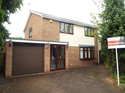 4 Bedrooms Detached House for sale in Tynedale Close, Aspley, Nottingham