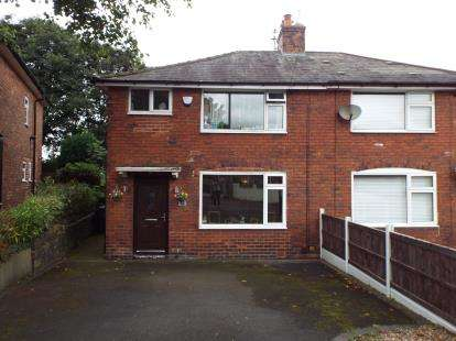 3 Bedrooms Semi Detached House for sale in Larch Avenue, Radcliffe, Manchester, Greater Manchester, M26
