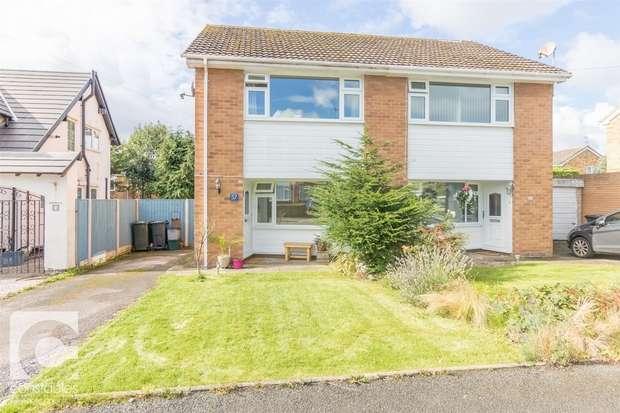 2 Bedrooms Semi Detached House for sale in Carlton Close, Parkgate, Neston, Cheshire