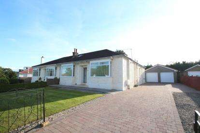 3 Bedrooms Bungalow for sale in Brackenbrae Avenue, Bishopbriggs