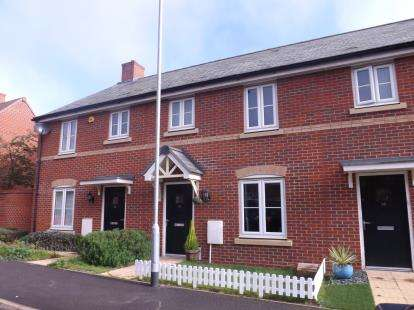 3 Bedrooms Terraced House for sale in Pople Road, Biggleswade, Bedfordshire