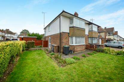 3 Bedrooms Semi Detached House for sale in Humberstone Road, Luton, Challney, Leagrave