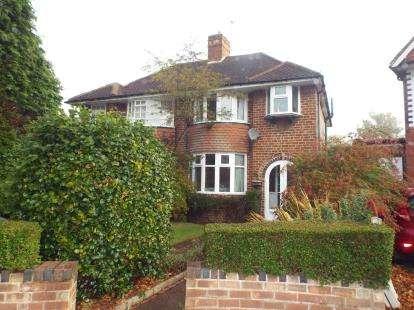 3 Bedrooms Semi Detached House for sale in Melverley Grove, Birmingham, West Midlands