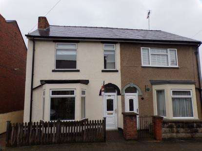 3 Bedrooms Semi Detached House for sale in Allcroft Street, Mansfield Woodhouse, Mansfield, Nottinghamshire