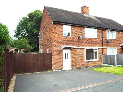 3 Bedrooms Semi Detached House for sale in Park Crescent, Wollaton, Nottingham, Nottinghamshire
