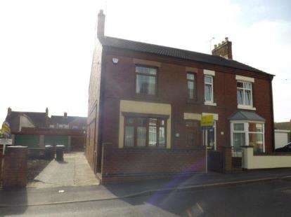 4 Bedrooms Semi Detached House for sale in Orchard Street, Ibstock