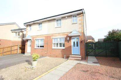 2 Bedrooms Semi Detached House for sale in Pillans Court, Hamilton, South Lanarkshire