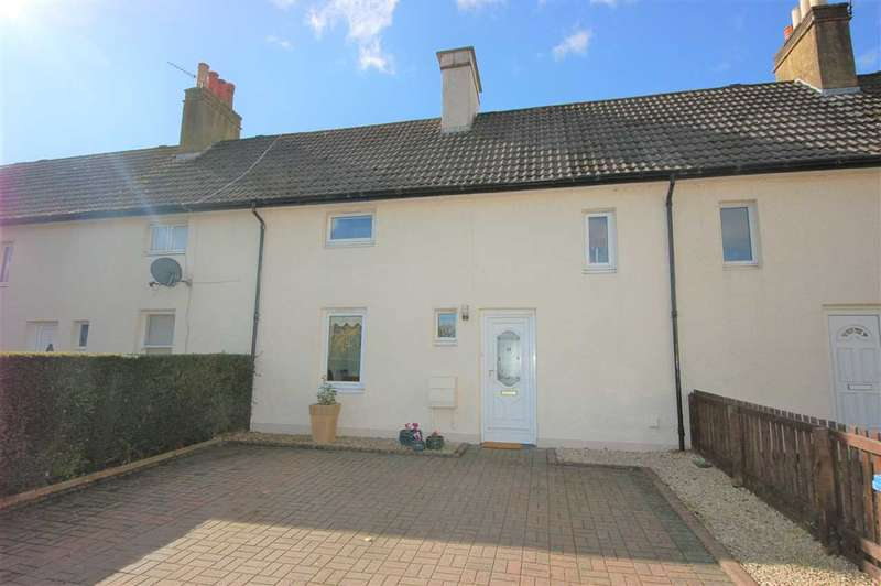 2 Bedrooms End Of Terrace House for sale in Hamilton Place, Rosyth