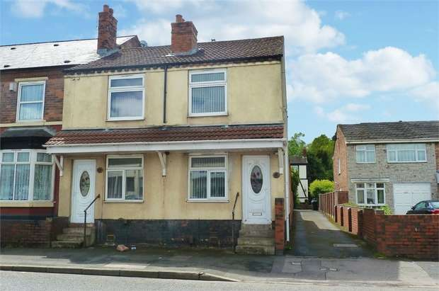 2 Bedrooms End Of Terrace House for sale in Dudley Road West, Tividale, Oldbury, West Midlands