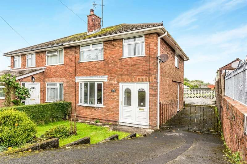 3 Bedrooms Semi Detached House for sale in Broadmead, Dunvant, Swansea