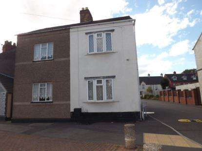 2 Bedrooms Semi Detached House for sale in Central Road, Coalville