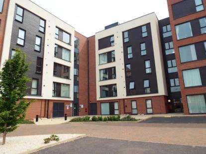 2 Bedrooms Flat for sale in Monticello Way, Coventry, West Midlands
