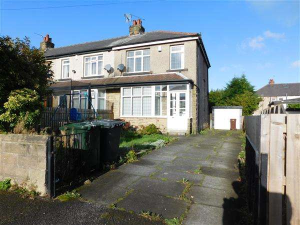 3 Bedrooms End Of Terrace House for sale in Kenmore Drive, Bradford
