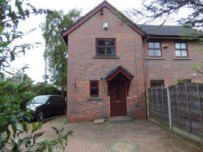 2 Bedrooms House for sale in Wythenshawe Road, Manchester, Greater Manchester